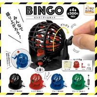 全套4款【日本正版】賓果轉珠機 遊戲組 扭蛋 轉蛋 手搖賓果機 賓果機 搖獎機 開獎機 - 208026