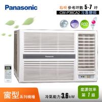 【Panasonic國際牌】變頻單冷窗型右吹冷氣CW-P36CA2