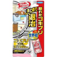 日本世界初Fumakilla蟑螂退治噴霧 80回