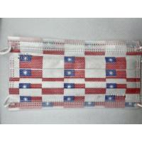 《現貨多》上好醫療防護口罩 50入 MIT台灣製造(附外盒) #國旗 #馬祖 #關公 #柚子