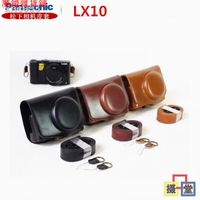 □Panasonic松下LX10相機包 LX10專用皮套 皮包 攝影包 單肩包魔鏡雜貨鋪