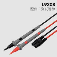 【廠家直銷】『日本原裝HIOKI』勾表專用探棒 測試棒 L9208 3280-10F 水電 冷凍 空調 另高阻計 勾式接