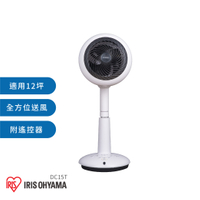IRIS OHYAMA   STF-DC15T 直立式3D循環扇 風扇 電風扇 電扇 靜音 上下左右擺動 自動擺動