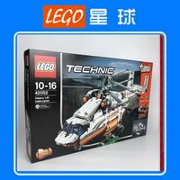 樂高機械組42052 高負重直升機LEGO Technic 積木玩具禮物