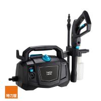 【特力屋】Homezone 100bar 1300W 自吸式高壓清洗機