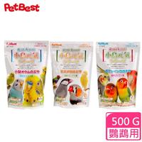 【Pet Best】小鳥元氣系列 雀科文鳥/虎皮鸚鵡/長尾鸚鵡(鳥 鳥飼料 鸚鵡 文鳥 全鳥種 長尾鸚鵡 虎皮鸚鵡)