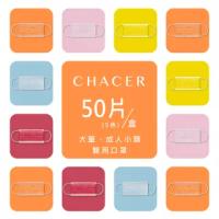 【佳和】大童醫用口罩 俏皮炫彩款 50入(台灣製 雙鋼印)