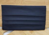 防疫商品 棉質口罩保護套 深藍色  輕鬆吃