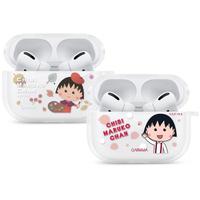 GARMMA 永橙 櫻桃小丸子 AirPods Pro 耳機盒 TPU保護套 台灣公司貨【魔力電玩】