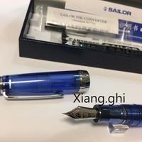 寫樂SAILOR-鋼筆-平頭透明藍(21k筆尖/F尖) -21k筆尖/F尖