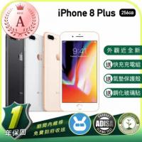 【Apple 蘋果】福利品 iPhone 8 Plus 5.5吋 256GB 保固一年 送四好禮全配組 加贈隨身果汁G