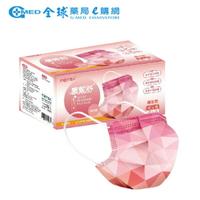 摩戴舒 粉冰晶鑽石型 成人醫療平面口罩30入/盒