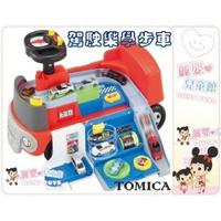 麗嬰兒童玩具館~TOMICA-駕駛樂騎乘滑步車.學步車-二用助步車.附軌道小車