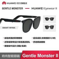 【HUAWEI 華為】X Gentle Monster Eyewear II 智能眼鏡(限量贈 Band 3 Pro 智慧手環)