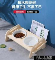 寵物食物碗 椴木陶瓷雙碗斜口寵物碗保護頸椎貓食盆貓咪糧碗狗盆飲水狗碗