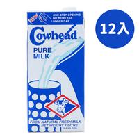 Cowhead 田園 紐西蘭全脂保久乳(1000ml/瓶)(12入)