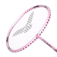 VICTOR 穿線拍-3U(羽毛球 羽球拍 訓練 勝利「ARS-3100-3U」≡排汗專家≡