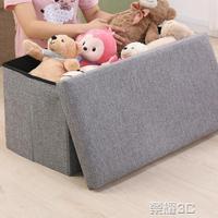 免運 沙發椅 長方形收納凳子儲物凳可坐成人沙發凳家用收納椅子摺疊小凳收納箱