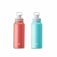 【CookPower 鍋寶-買1送1】內陶瓷保溫瓶運動瓶870ml