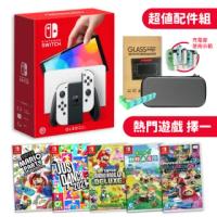 【Nintendo 任天堂】Switch OLED白色主機+《遊戲多選一+主機包+充電座》(附矽膠套+貼)