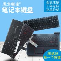 KeyboardL 聯想 Y520 Y720 R720-15IKB Y7000/Y530 Y730 鍵盤 帶背光 C殼