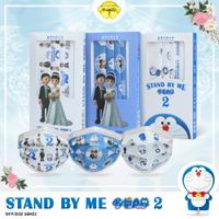 [新進發大藥局]上好生醫 X 華淨醫材 全9款「哆啦A夢2 Stand By Me」平面醫療口罩 10入/盒