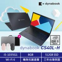 【Dynabook送滑鼠+筆電桌】CS40L-H 14吋清新美型筆電-黑曜藍(i5-1035G1/8G/512G SSD/Win10)