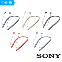 【SONY 索尼】無線藍牙頸掛入耳式耳機 WI-H700