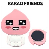 正版 韓國 KAKAO FRIENDS APEACH 鏡子 美容鏡 化妝鏡 禮物