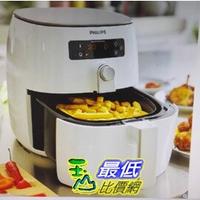 [COSCO代購] C118335 Philips 氣炸鍋 附串燒架 (HD9642)