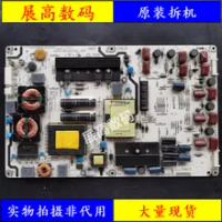 LED32T28 LED37T28 LCD TV power board RSAG7.820.1947 / ROH