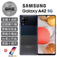 【SAMSUNG 三星】認證福利品 Galaxy A42 5G 6.6吋 四鏡頭智慧型手機(6G/128G_加贈已貼妥滿版玻璃貼)