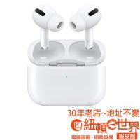 (全新現貨) Apple 蘋果 AIRPODS Pro 真無線藍牙 主動式降噪 入耳式 耳機 MWP22TA/A