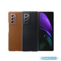 【SAMSUNG 三星】原廠Galaxy Z Fold2 / Z Fold2 5G F916專用 真皮背蓋(公司貨)