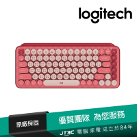 Logitech 羅技 POP KEYS 無線機械式鍵盤(茶軸)-魅力桃 繁體中文版