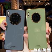 牛油果綠 華為Mate30pro手機殼奶奶灰5g限量版高檔mate20proMate30軟硅膠全包  自由角落