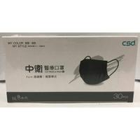中衛玩色系列-黑+軍綠醫療口罩/30入