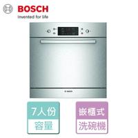 【BOSH 博世】嵌入式洗碗機-無安裝服務 (SCE52M75EU)
