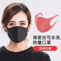 【聆翔】防塵防霾口罩(立體貼合可水洗 可重複使用 口罩 10入)