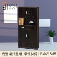【艾蜜莉的家】2.7尺塑鋼四門二抽開放式鞋櫃