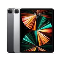 【Apple 蘋果】iPad Pro 12.9吋2021(WiFi/128G)