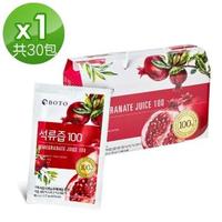 【BOTO】高濃度紅石榴冷萃鮮榨美妍飲x1盒(共30包)