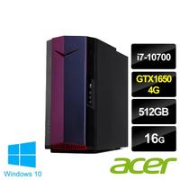 【Acer 宏碁】NITRO N50-610 i7 電競電腦(i7-10700/16G/512G SSD+2TB/GTX1650 4G/W10)