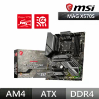 【MSI 微星】MAG X570S TOMAHAWK MAX WIFI 主機板