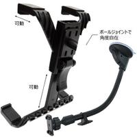 MAZDA3 CX-5 CX-30 Hilux Jimny Tiguan ipad 加長吸盤安卓機平板車架改裝支架固定架