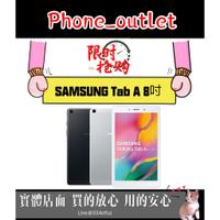 【現貨】三星 SAMSUNG Galaxy Tab A 8.0 2019 8吋 2G/32G  T295 可通話平板電腦