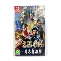 Switch NS 三國志 14 with 威力加強版 中文版【現貨】