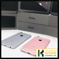 『限時特價』K3數位 二手 iPhone 6s/6s Plus 16G/32G/64G 高雄店面含稅發票 保固90天