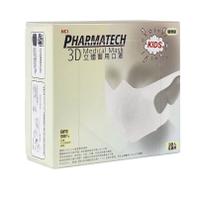 防疫NCI Pharmatech 3D立體兒童醫用口罩 尺寸S 白色(30入/盒)(醫療級)