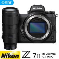 【Nikon 尼康】Z7 II 單機身+Z 70-200mm f2.8(總代理公司貨)